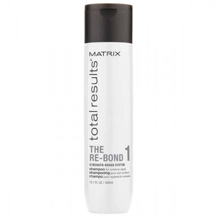 Matrix The Re-Bond Shampoo 300ml