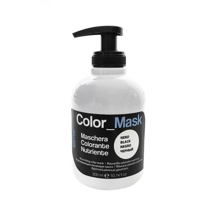 Kaypro Color Mask Black 300ml