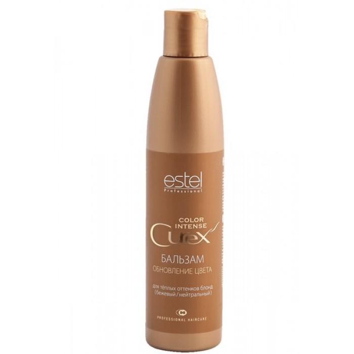 Estel Curex Color palsam blondidele 250ml