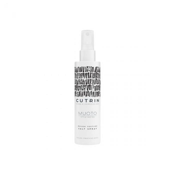 CUTRIN Muoto Rough Texture Salt Spray 200ml