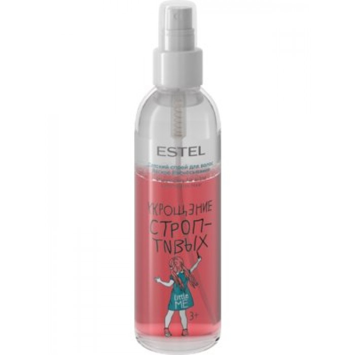 Estel Little Me Spray Easy Comb 200ml