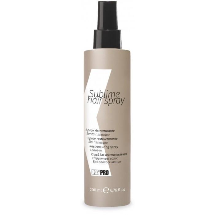 KayPro Sublime Hair spray 200ml