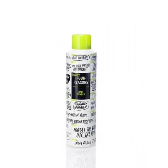 KC FR Brown Hair Powder 250ml