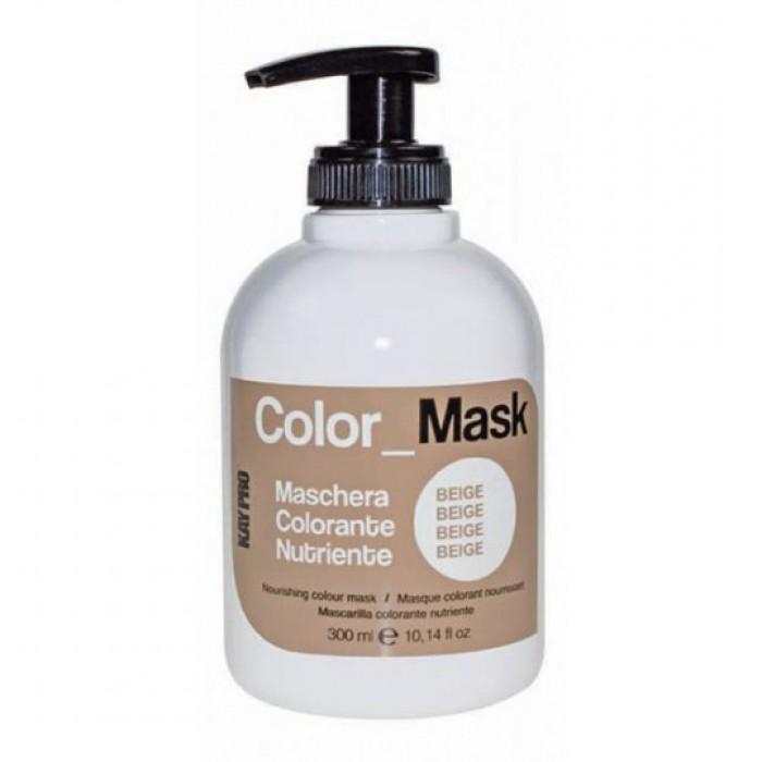 Kaypro Color Mask beige 300ml