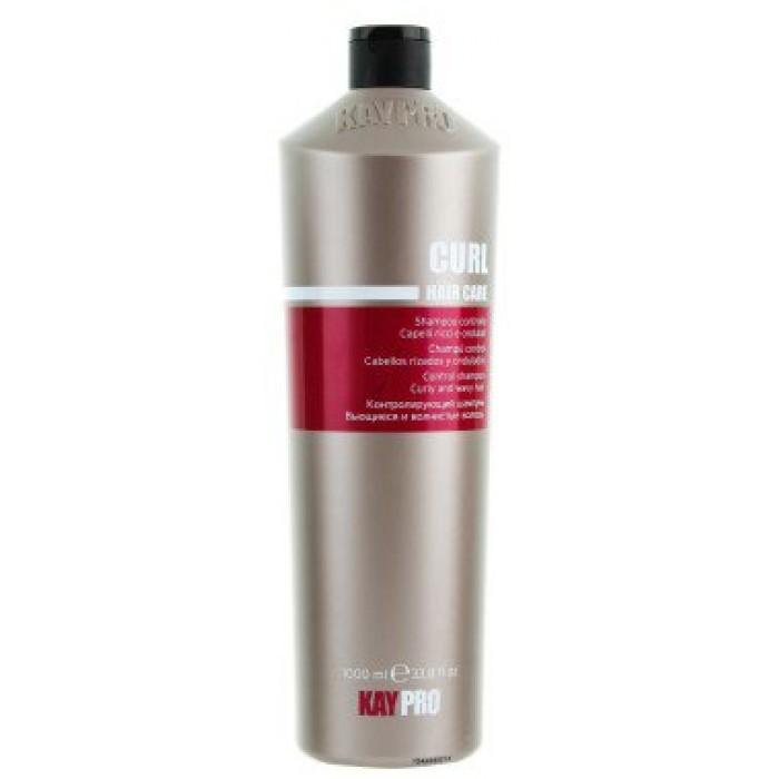 KayPro Curl shampoo 1000ml