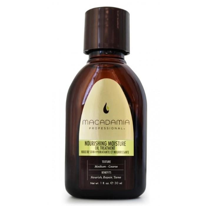 MACADAMIA Nourishing Moisture Oil 30ml