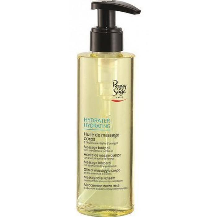 Massage oil 200ml