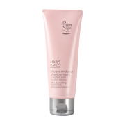 Ultra nourishing cream mask with shea butter and babassu oil 75ml