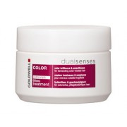 DS color extra 60s mask 200ml