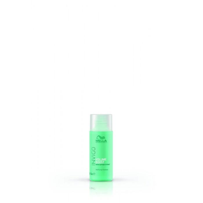 Wella Invigo Volume Shampoo 50ml