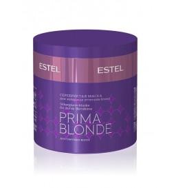 Estel Prima Blonde Mask 300ml